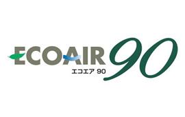 エコエア90(第一種全熱交換換気システム)