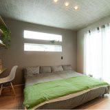 ぐっすり眠れる寝室づくりのポイント。照明や広さはどう工夫する?